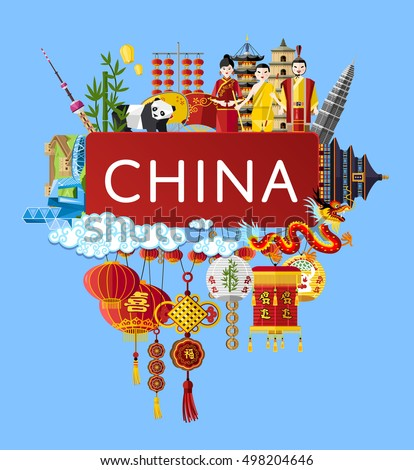 China travel concept with China landmarks vector. Adventure in China. China tradition. Famous China travel places and explore China travel landmarks. Discover China and Chinese culture. China symbol.