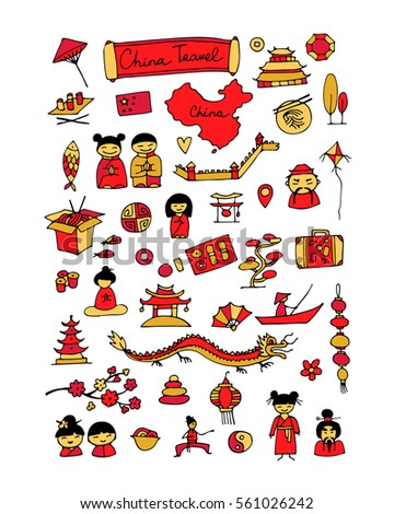 china travel  icons set sketch