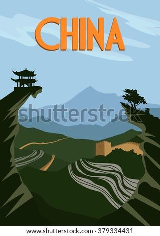 china travel poster chinese