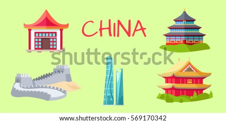 china travelling elements for