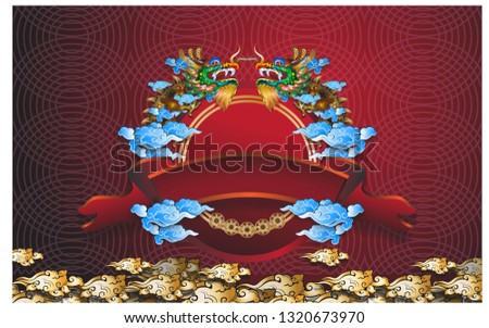 China vector chinese culture in Asia illustration set of asian symbols  dragon on white background -  vector illustration of Info graphic elements for traveling to , concept Travel to China  . I