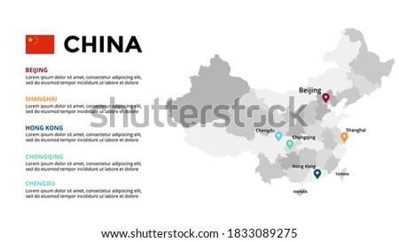China vector map infographic template. Slide presentation. Beijing, Shanghai, Hong Kong, Chongqing, Chengdu. Asia country. World transportation geography data.