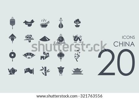 china vector set of modern