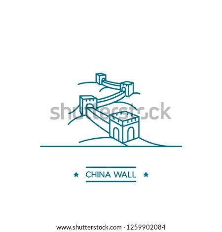 china wall modern vectors style