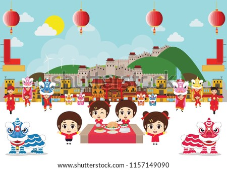 China world and kids chinese lion dance party. vector illustration