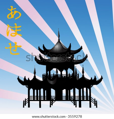Chinese Temple Vector Chinese Ancient Temple