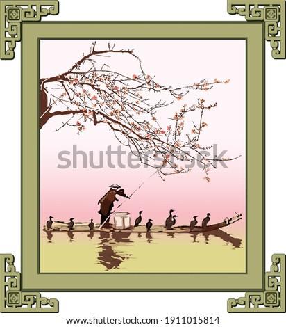 chinese art fisherman cormorant