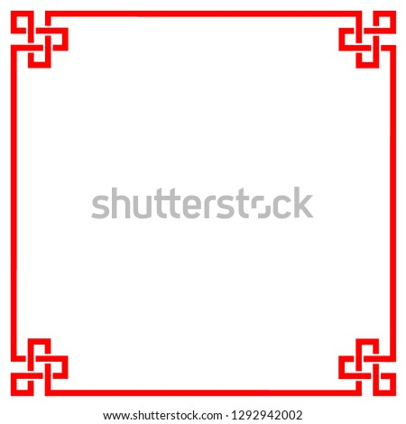 chinese border frame, vector illustration #1292942002