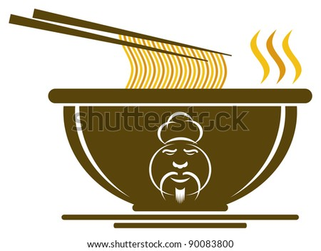 Chinese Bowl with chef sign (Vector)