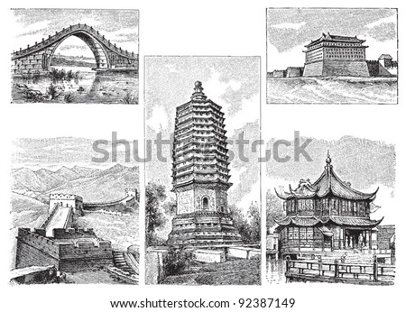 Vector Images Illustrations And Cliparts Chinese Building