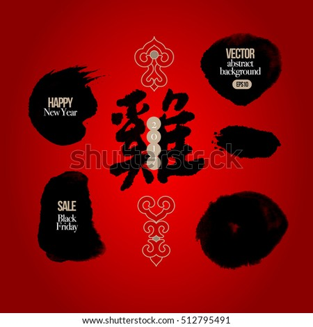 chinese calligraphy tag and