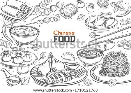 chinese cuisine menu layout