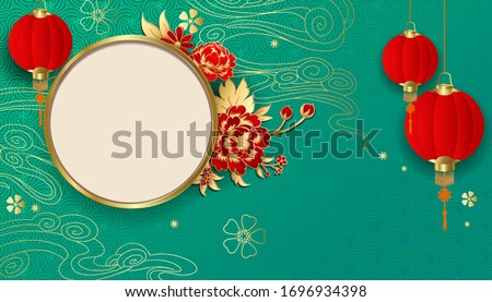 Chinese decorative classic festive background for holiday banner