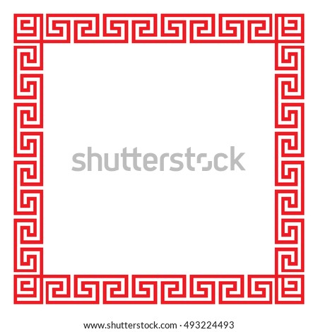 Vector Images, Illustrations and Cliparts: Chinese decorative square ...