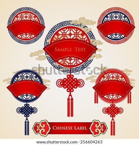 Chinese design element,tag and label collection