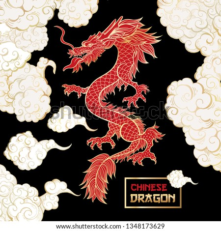 Chinese dragon and clouds color vector illustration. Chinese New Year festival poster, banner. Mythology ancient creature. Oriental legend, myth serpent. Asian traditional holidays greeting card
