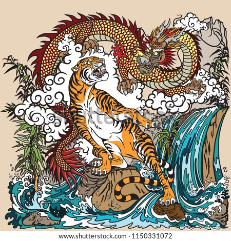 chinese dragon and tiger in the
