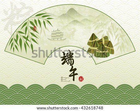 Chinese Dragon Boat Festival with Rice Dumpling Background.  Chinese characters and seal means: Dragon Boat Festival