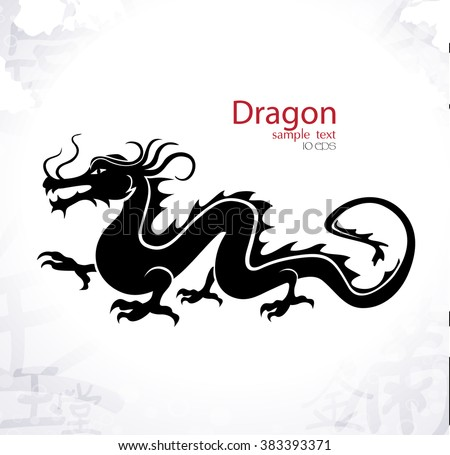 chinese dragon silhouette black