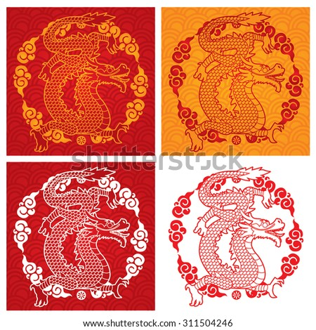 chinese dragon translation of