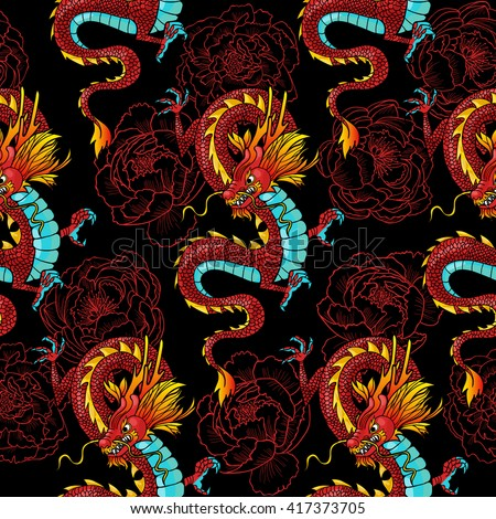 Stock Photo Chinese dragons and peonies. Vector seamless pattern