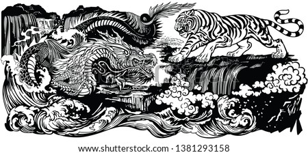 chinese east asian dragon