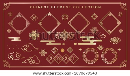 Chinese element collection. Vector decorative collection of patterns, frame, flowers , clouds and knotting in Chinese style.