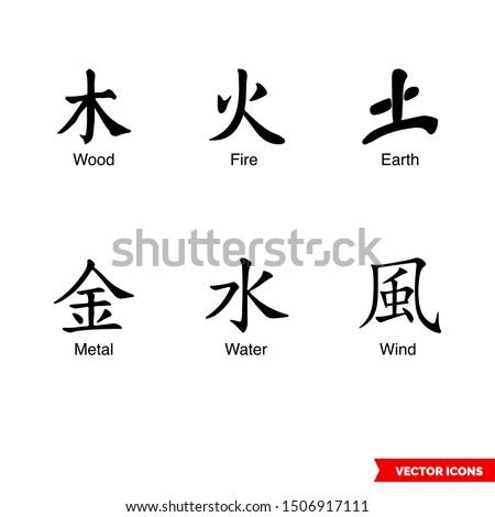 chinese elements symbols icon