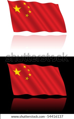 Chinese Flag Flowing