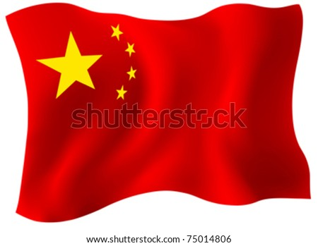 chinese flag   vector mesh used