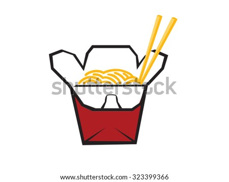 Chinese food stock vector illustration 323399366 for 77 chinese cuisine