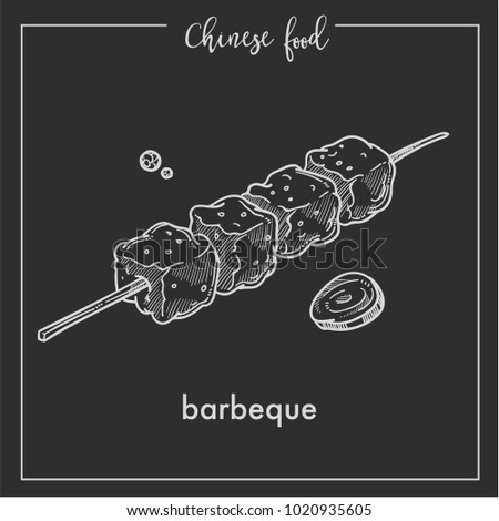 Chinese food barbecue meat sketch dim sum for China Asian cuisine restaurant menu or recipe design on black background