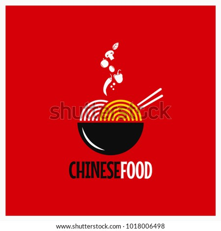 chinese food logo chinese