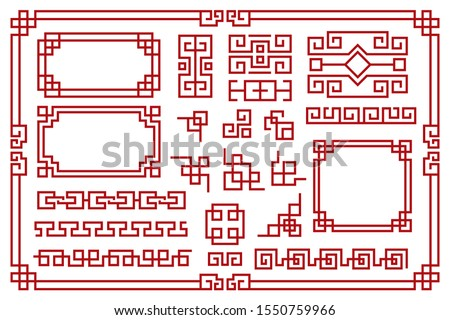 Chinese frames. Asian new year decorative square borders, red traditional oriental graphic patterns vintage art vector japanese style shape of line retro ornament set