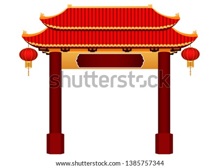 Chinese gate architecture graphic vector
