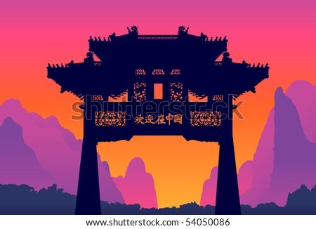 Chinese gates with mountains on the background