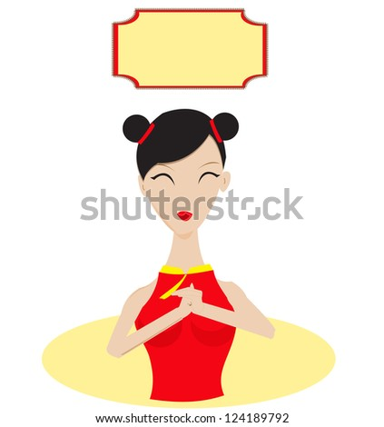 Chinese girl in traditional Chinese cheongsam greeting with bubble board