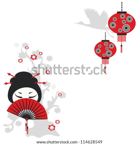 Chinese Fan Vector Chinese Girl With a Fan