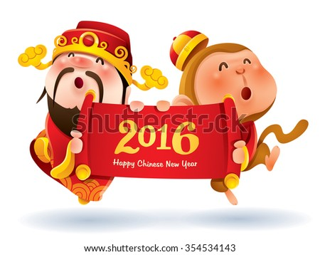 Chinese God of Wealth and Chinese Zodiac monkey.