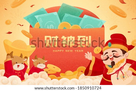 Chinese God of Wealth holding a bag of coins, a big red envelope in the center with a lot of money in the background, Translation: Welcome the arrival of Caishen