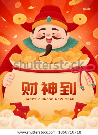 Chinese God of Wealth holding a huge bag of coins with red envelopes and ingots aside, Translation: Caishen is arriving