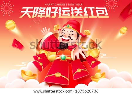 Chinese god of wealth sending red envelopes from sky. Chinese new year event template in cartoon design. Translation: Lucky red envelope giveaway
