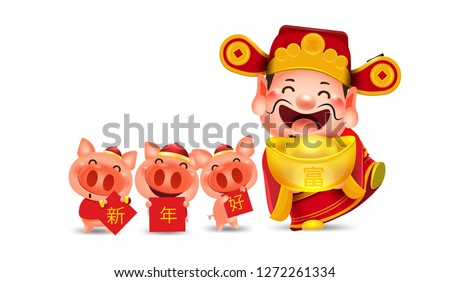 chinese god of wealth year of the pig with lovely little pig,chinese new year 2019  isolated vector elements for artwork wealthy,Zodiac,Chinese Translation rich
