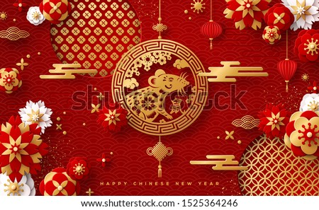 Chinese Greeting Card with Zodiac Symbol for 2020 New Year. Vector illustration. Golden Mouse in Emblem, Flowers and Asian Elements on Red Background. Hieroglyph Translation: in Pendant Rat