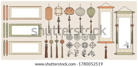 Chinese Hanging Scrolls / Oriental Vintage asian scrolls /Asian lanterns / Traditional patterns.