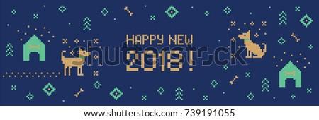 chinese happy new year 2018