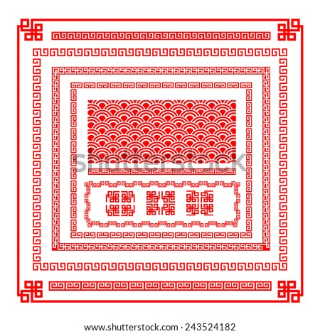 Chinese happy new year red border for decoration design element vector illustration