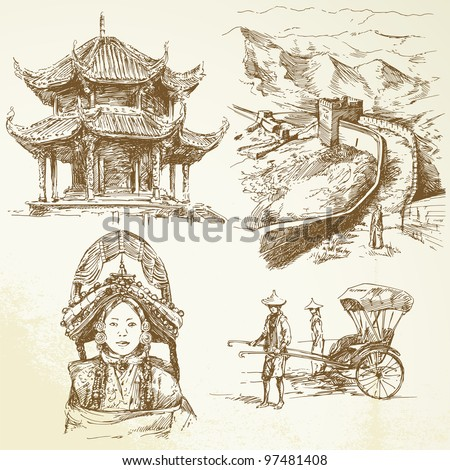 chinese heritage   hand drawn