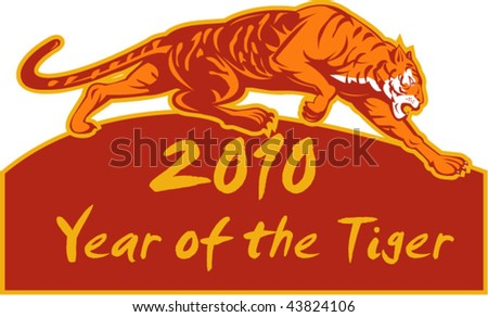 Chinese horoscope 2010 year of the tiger stock vector illustration