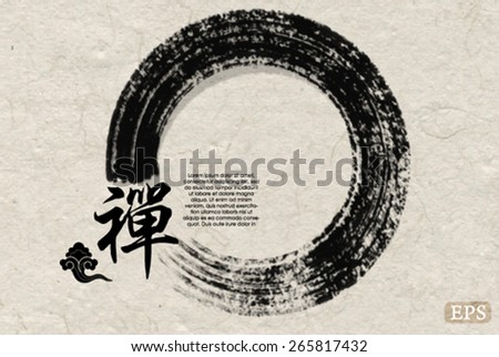 chinese ink on simple rice